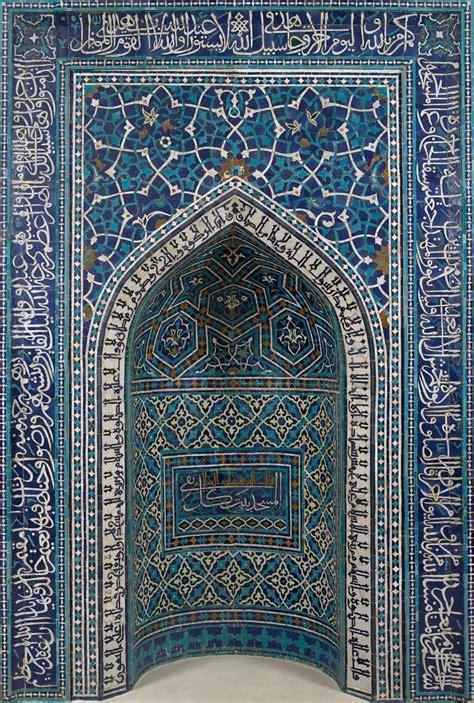 islamic artworks 39 bowersarthistory early islamic