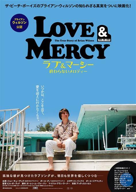 film love mercy love mercy dvd release date redbox netflix itunes