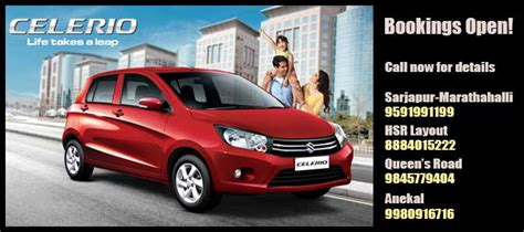Maruti Suzuki Car Showroom In Bangalore Maruti Car Showrooms Bangalore Used Maruti Cars Maruti
