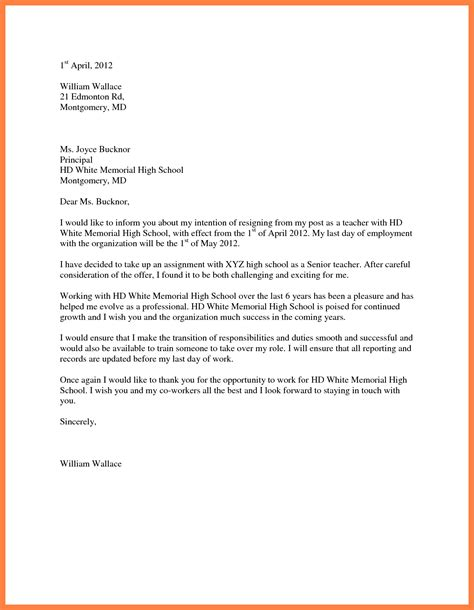 How To Write A Resignation Letter For Teachers by Resignation Letter Amazing Resignation Letter Sle Of A Resignation Letter Sle Of
