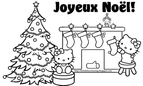 hello kitty merry christmas coloring pages hello kitty christmas coloring pages 2 hello kitty forever