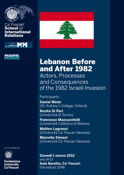 sede centrale ca foscari libano a trent anni dal 1982 sirialibano