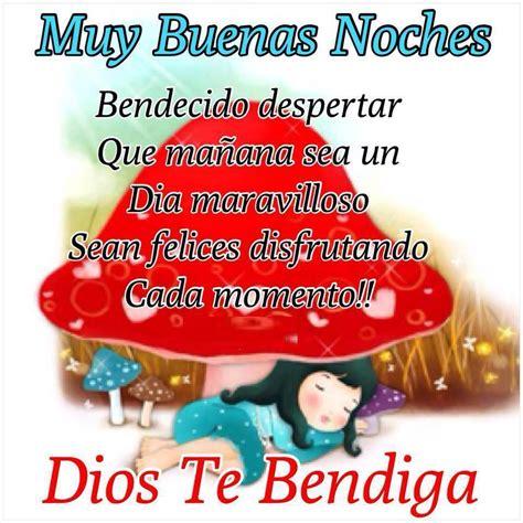 imagenes buenas noches dios los bendiga muy buenas noches dios te bendiga imagenes y carteles