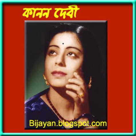 mp3 ringtone bangla video