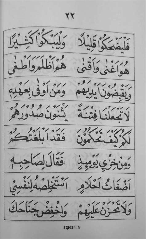 Buku Iqro Cara Cepat Belajar Membaca Al Quran buku iqro hitam cara cepat belajar membaca al qur an c275