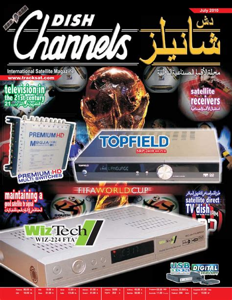 futura channel tv dish channels by dish channels issuu