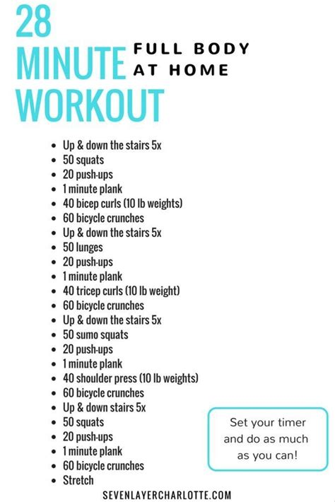 17 best ideas about at home workouts on at home workout plan home exercise plan and
