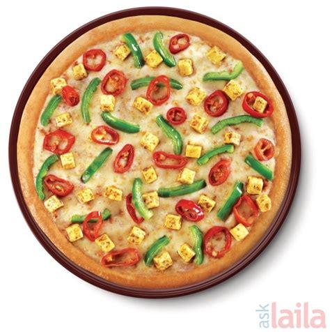 Domino's Pizza, in HAL Airport Road, Bangalore   Domino's