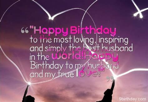 Wishing A Happy Birthday To My Husband Birthday Wishes For Husband Nicewishes Com