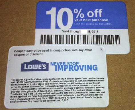 lowes email signup coupon code