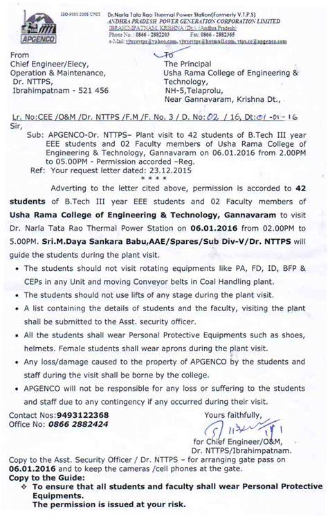 report on vtps industrial visit usharama edu in urce
