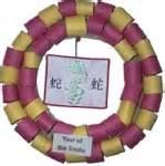 new year zodiac wreath year of the
