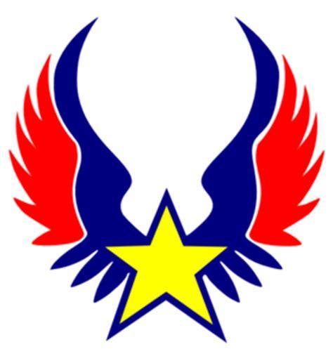 philippine star emblem clip art at clker.com vector clip