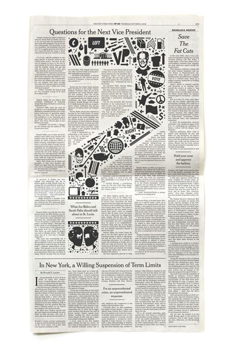 newspaper layout design software design e impaginazione di riviste giornali e magazine