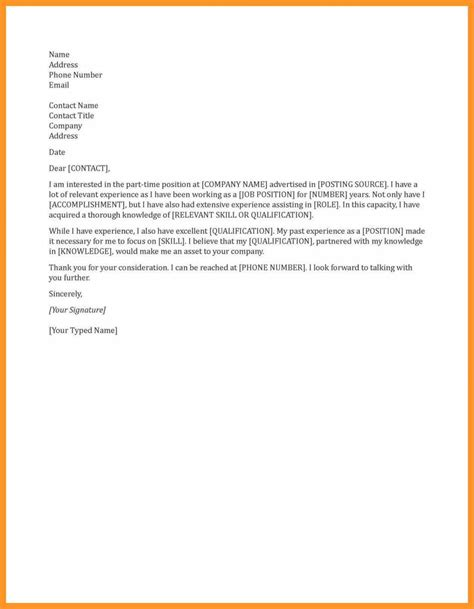 general cover letter for fair general cover letters for employment bio letter format
