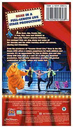 bear inthe big blue house live bear in the big blue house live by sony pictures dean gordon mitchell kriegman
