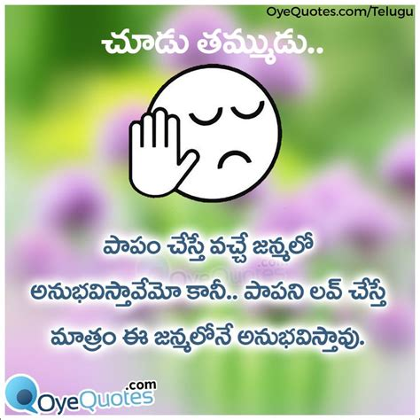 telugu jokes photos 25 best ideas about telugu jokes on pinterest comedy