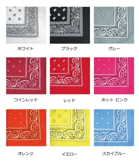 bandana color meanings pictures to pin on