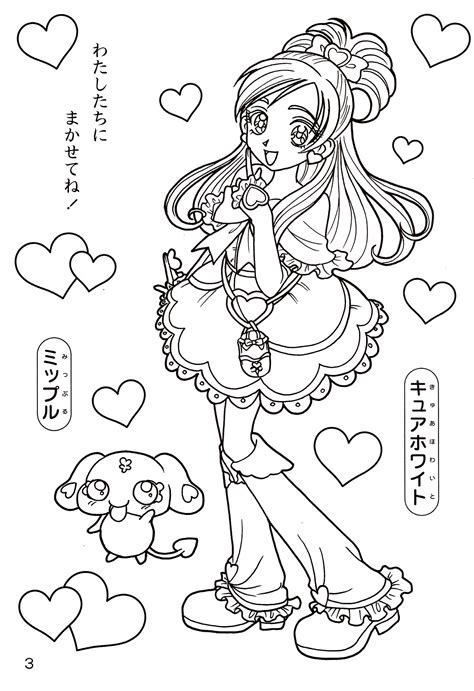 Free Coloring Pages Of Pretty Cure Pretty Cure Coloring Pages