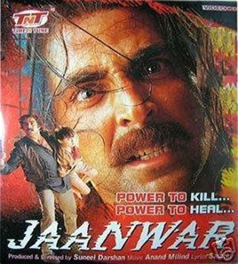 jaanwar (1999) movie dvd used at best prices shopclues