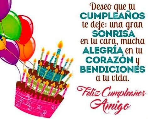 imagenes y frases de cumpleaños para un amigo para compartir en facebook frases de felicitaci 243 n de cumplea 241 os para un amigo