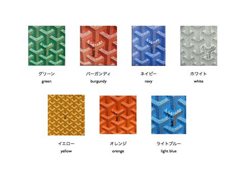 goyard colors goyard st louis pm tote custom colors buyma