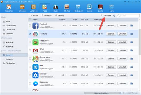 get paid apps for free in windows phone ashtrickscom how to get free paid apps without jailbreak