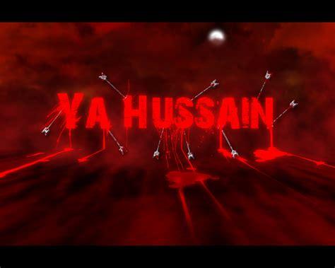 Who Ya labaik ya hussain a s labaik ya hussain a s