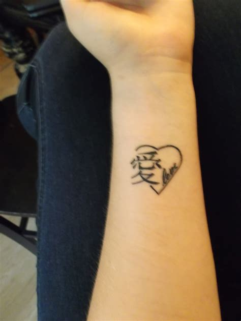 love design tattoo tattoos designs ideas and meaning tattoos for you
