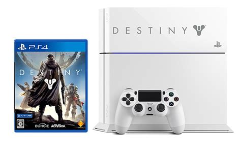 destiny ps4 console sony reveals limited edition destiny and the last of us