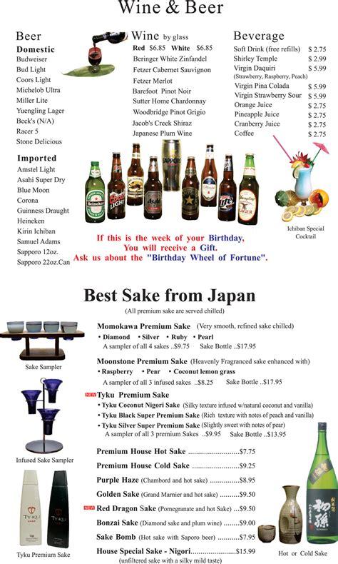 Ichiban Gift Card - drinks sake wine menu ichiban japanese steakhouse
