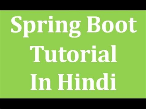 java tutorial youtube in hindi spring boot tutorial for beginners in hindi youtube