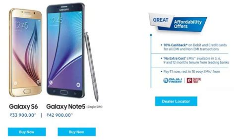 mobile one plus one offer deal you can get a galaxy note 5 or galaxy s6 for 1 rupee