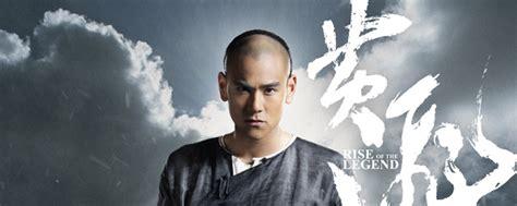 bruce lee biografie deutsch quot rise of the legend quot erster trailer zum martial arts