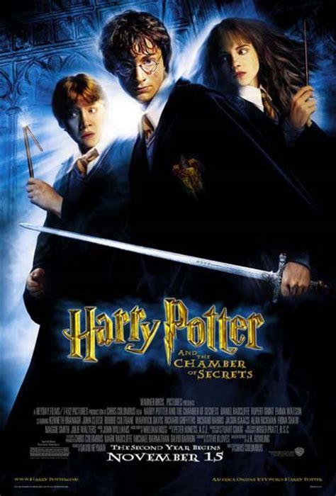 harry potter e la dei segreti trailer poster 2 harry potter e la dei segreti