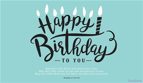 best free birthday cards free birthday ecards the best happy birthday cards