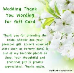 thank you for wedding gift wording wedding thank you card wording for gift card thank you bridal shower wording for gift