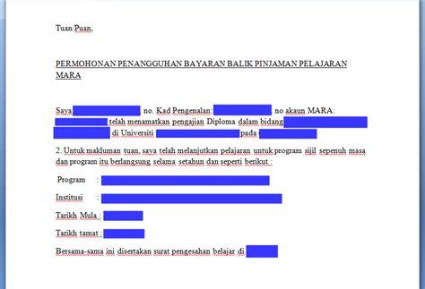 ighoh contoh surat penangguhan bayar pinjaman mara