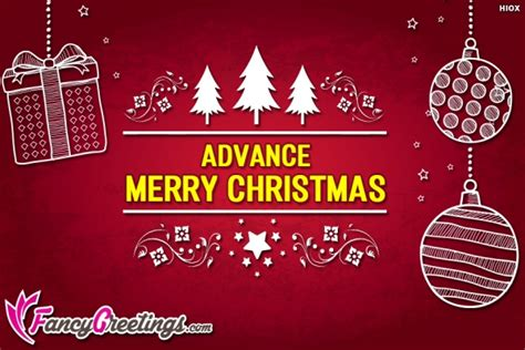 merry christmas  advance image  fancygreetingscom