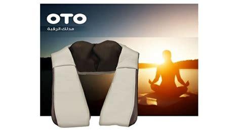 Wrap Power Massager oto pw 908 power wrap massager health xcite kuwait