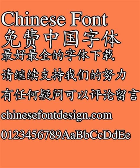 font design microsoft microsoft kai ti font simplified chinese free chinese