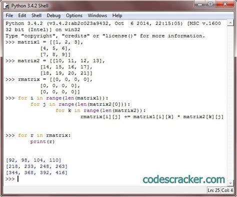 Symbolic Matrix Multiplication Python Download