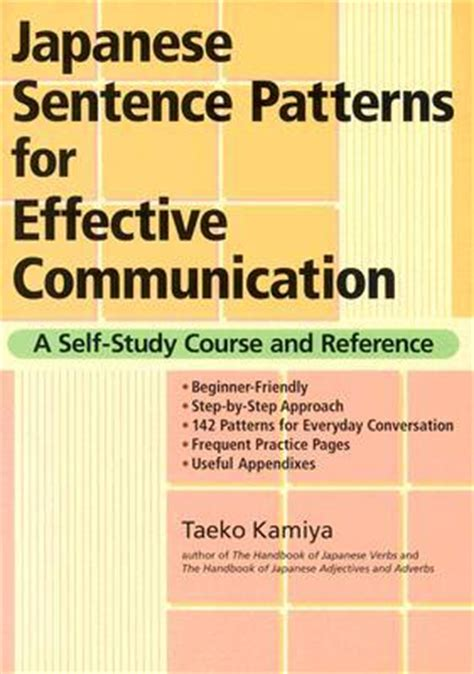 sentence patterns discussion japanese sentence patterns for effective communication a