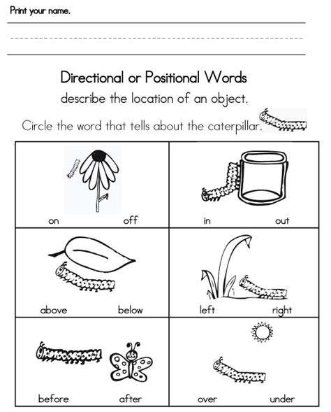 preschool printable language activities sight words activities preschool pinterest