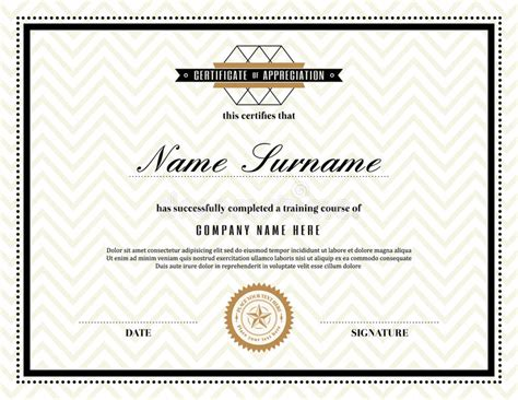 cornici publisher retro frame certificate of appreciation template stock