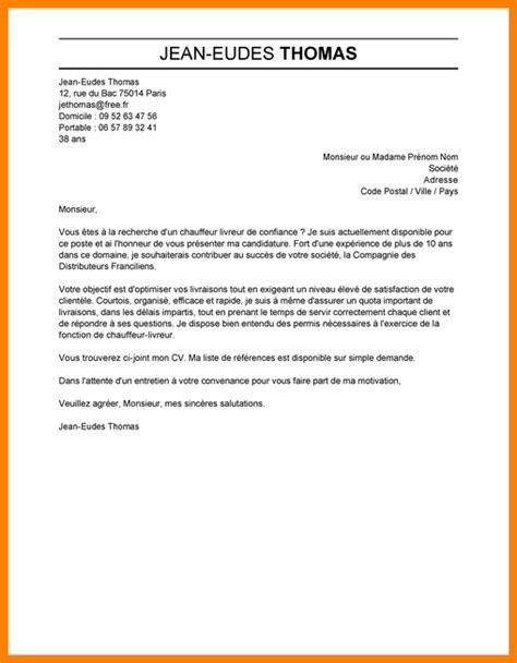 Lettre De Motivation De Transport Routier modele lettre de motivation pour formation fimo