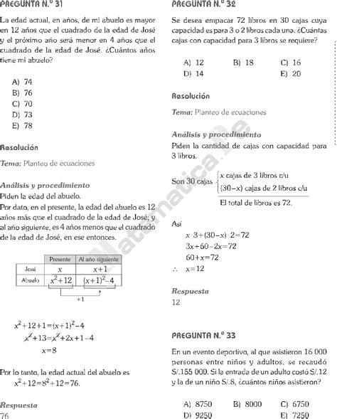 solucionario examen de admision san marcos 2014 ii universidad solucionario examen de admision san marcos 2014 ii