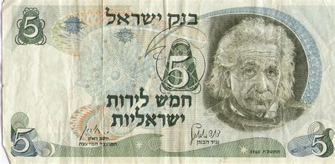 Paper Money - file einstein paper money jpg wikimedia commons
