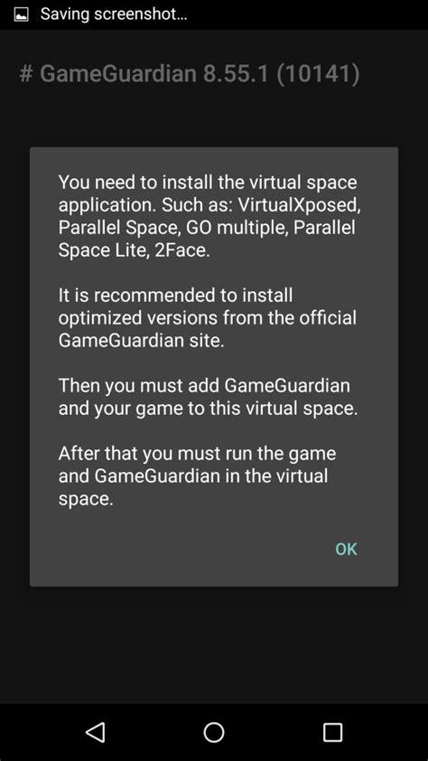 GG Mod Apk v8.55.1 Free Download For Android | OfflineModAPK