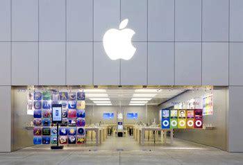 Apple Naik cetak pendapatan tertinggi laba apple hanya naik tipis